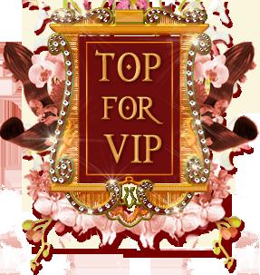 TopForVip