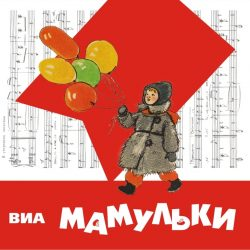 Mamulki_4